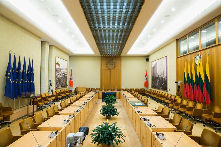 Konstitucijos salė